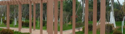 Plastic wood compositematerial